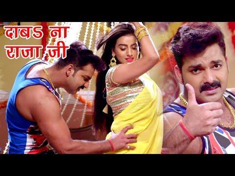 Xxx Mp4 2018 का सुपरहिट नया गाना Pawan Singh Akshara Singh Monalisa Bhojpuri Hit Songs 2018 3gp Sex