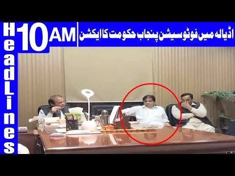 Xxx Mp4 CM Punjab In Action Against Hanif Abbasi Nawaz Sharif Headlines 10 AM 21 September Dunya News 3gp Sex
