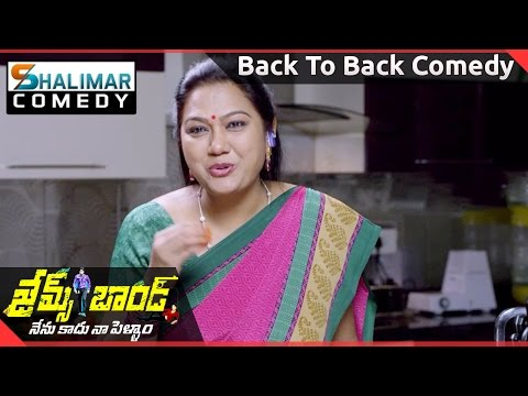 James Bond Movie || Full Length Back To Back Comedy  || Allari Naresh || Shalimarcomedy