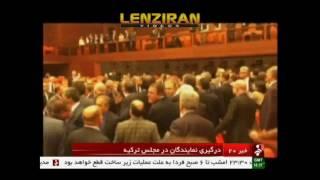 Fight in Turkish parliament