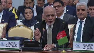 H.E President Ghani