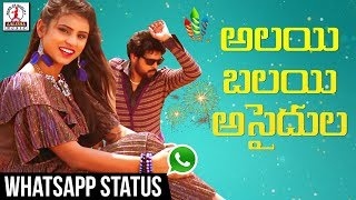 BEST Telangana Whatsapp Status Video Song | Telangana Special Private Song|Lalitha Audios And Videos