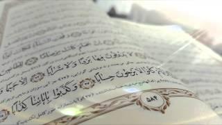 تلاوت قرآن- جزء 30- قاری:آقایی - تحدیر سریع