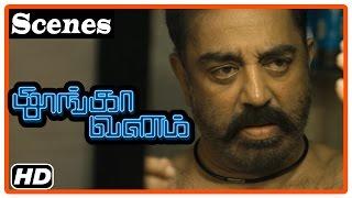 Thoongavanam Tamil Movie | Title Credits | Kamal Haasan gets stabbed | Asha Sarath | Trisha