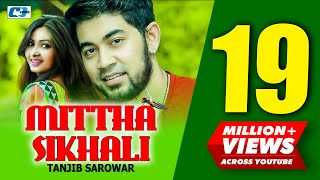 Mittha Shikhali By Tanjib Sarowar | New Songs 2016 | Full HD