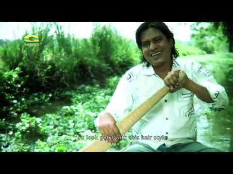 Download bangla movie Common Gender song