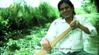 bangla movie Common Gender song
