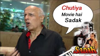 Mahesh bhatt Shocking Reaction on Sadak 2 Movie Sanjay Dutt pooja bhatt|| Bollywood Tv