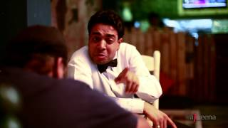 Maskhra - Waiter