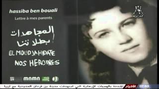 صباح الخير يا جزائر مع محسن 08 03 2016