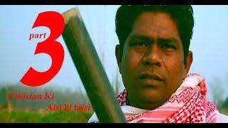 Pakistan ki to Aisi ki Taisi part 3 | Raj balaji Film Production |RAMPUR KA TIGER