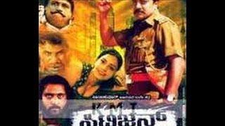 Citizen – ಸಿಟಿಜನ್ 2008 | Feat.Saikumar, Vaibhavi | Full Length Kannada Movie