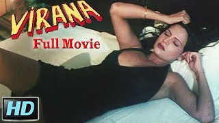 Virana | Tamil Hot Movie | Sapna | Horror Full Movies