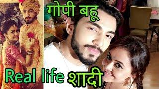 Devoleena bhartcharjee(Gopi Bahu of Saath Nibhana Saathiya) to marry with this costar this year ..