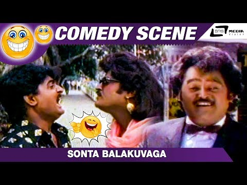 Xxx Mp4 Sonta Balakuvaga Beda Krishna Ranginata Jaggesh KomalComedy Scene5 3gp Sex