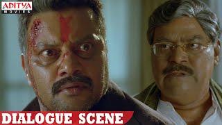 Yevadu Movie    Sai Kumar Dialogue About Ram Charan    Ramcharan, Shruti Haasan