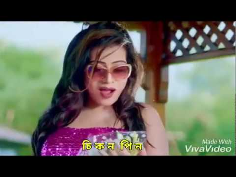Xxx Mp4 সানাই এর নতুন গান ।। Sanai New Song 3gp Sex