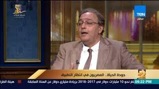رأي عام - أستاذ علم الاجتماع بالجامعة الأمريكية  : معاناة المرأة فى المجتمع المصري مأساه يجب حلها