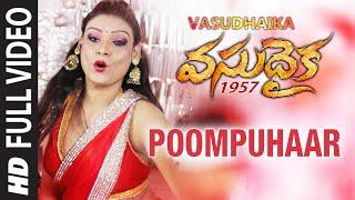 Poompuhaar Full Video Song || Vasudhaika - 1957 || Brahmaji, Satyam, Pavani, Karunya || Telugu Songs