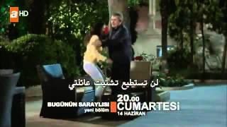 مسلسل أهل القصور الحلقة 30 اعلان مترجم HD   YouTube