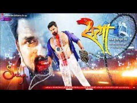 Xxx Mp4 PAWAN RAJA FULL HD MOVIE Superhit Bhojpuri Movie Pawan Singh Akshara Bhojpuri Full Film 2017 3gp Sex