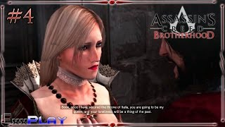 INCEST?! ( ͡° ͜ʖ ͡°) Assassins Creed Brotherhood (Sequence 4)