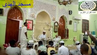 تلاوات متنوعة لطلبة مسجد الهدى بحي الظهراوية ( الجبادي )