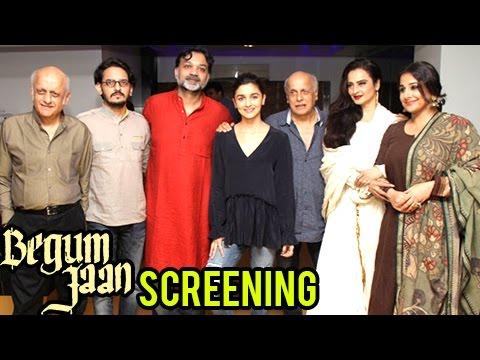 Xxx Mp4 Alia Bhatt Rekha And Vidya Balan At The Special Screening Of Begum Jaan 3gp Sex