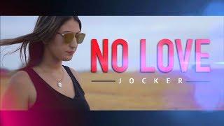 Jocker - No Love (Official Music Video) | Remix: SCH - Fusil (Prod. Zennouhi)