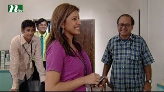 Romijer Ayna (Bangla Natok)   Srabonti Dutta Tinni, Pran Roy   Episode 23 l Drama & Telefilm