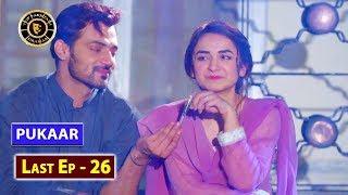 Pukaar - Last Episode 26 - Top Pakistani Drama