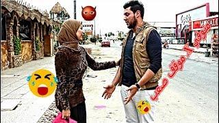 منوفي في موقف صعب I  فيديو الكوميديا I هتموووت من الضحك