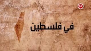 جولة في الصحافة العبرية مع د. ناصر اللحام - رصد اخر التطورات حول احداث القدس والاقصى