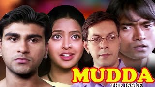 Mudda - The Issue