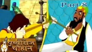 Prithviraj Chauhan Ek Veer Yodha - Ghori killed by Prithviraj - Animated Hindi Movie Part 8