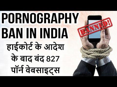 Xxx Mp4 Porn Banned In India हाईकोर्ट के आदेश के बाद बंद 827 पॉर्न वेबसाइट्स Current Affairs 2018 3gp Sex