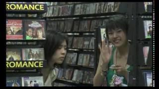 Bangkok Traffic Love Story OST
