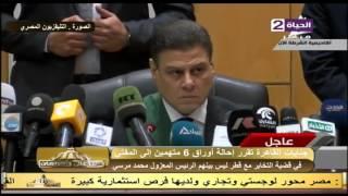 عين على البرلمان - إنفعال قاضي محاكمة مرسي فى قضية التخابر وطرده لاحد الحاضرين من الجلسة