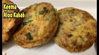 How To Make Keema Aur Aloo ka Kabab /Keema aloo Kabab Recipe By Yasmin's Cooking