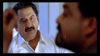 Ek Hi Don - New South Action Movie 2014 - Mohanlal | New Hindi Movies 2014 Full Movie