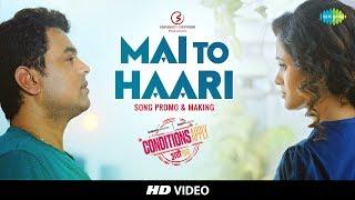 Mai Toh Haari | Conditions Apply | Full Song | Subodh Bhave | Deepti | Farhad | Aanandi | Vishwajeet