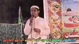 Atta ur Rahman Azeez & Liaqat Farooqi (Naats) 2011