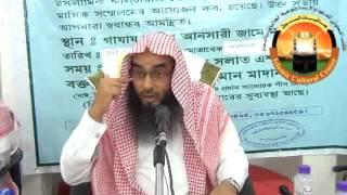 মিরাজে কি নবী মুহাম্মদ সা আল্লাহ কে দেখেছেন ? ? By Sheikh Motiur Rahman Madani