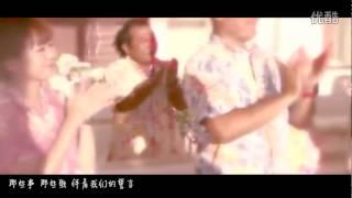 赵丽颖冲绳之旅的MV - 《勇敢的幸福 》