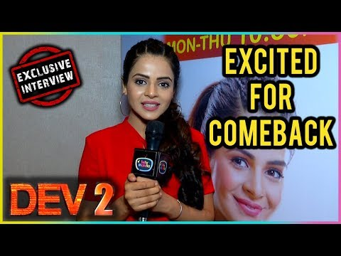 Xxx Mp4 Thapki Pyar Ki Fame Jigyasa Singh Excited For Her COMEBACK In Dev 2 EXCLUSIVE Interview 3gp Sex