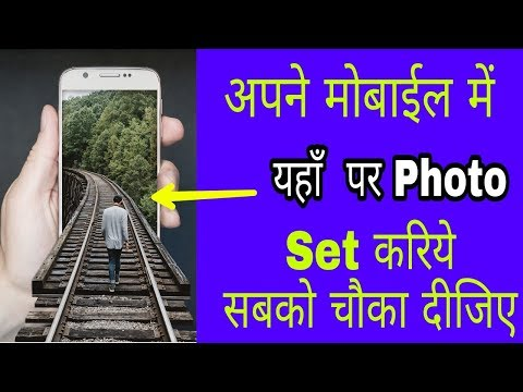 Xxx Mp4 Photo Setting App How To Set Photo Background Any App Download All App Download 3gp Sex