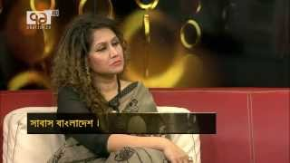 Ekattor TV Joytu With Habibul Bashar, Sharmin Lucky, Khaled Masud & Nowshin By Samia Rahman