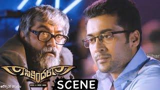 Surya Asks Goons About His Brother Raju - Raju Bhai Intro - Latest Telugu Movie Scenes