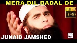 MERA DIL BADAL DE - JUNAID JAMSHED - OFFICIAL HD VIDEO - HI-TECH ISLAMIC - BEAUTIFUL NAAT