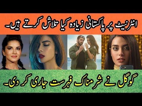 Xxx Mp4 Top 10 Most Searched People And Movies On Google In Pakistan 2018 3gp Sex